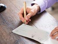 وصول ۹۳۳ هزار فقره چک رمزدار در کشور/ در تهران حدود ٢٨٥ هزار فقـره چک رمزدار وصول شد