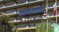 وزارت رفاه در خط مقدم حمایت از اقشار آسیب پذیر