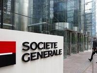 جریمه ۱.۱میلیارد یورویی یک بانک فرانسوی