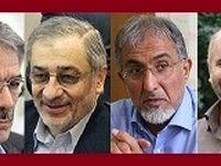 چالشهای اقتصاد ایران پس از توافق