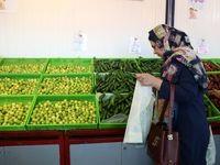 محصولات در میادین و بازارهای میوه و ترهبار متنوع باشد