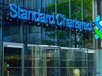 استاندارد چارترد 900میلیون دلار جریمه میپردازد