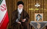 «جهش تولید» باید تغییر محسوس در زندگی مردم ایجاد کند/ فداکاریهای چشمگیر اقشار مردم در قضیه کرونا فضائل ملت ایران را نشان داد