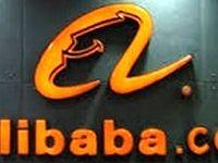 علی بابا رکورد فروش در یک روز را شکست