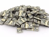 دلار رسما ۲۰هزار تومان شد! (۹۹/۴/۱۴)