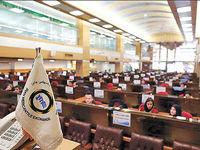 رای مثبت به ملغی شدن مکانیسم ابطال معاملات در بورس کالا