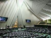 نمایندگان خواستار رعایت جایگاه مجلس توسط شورای عالی هماهنگی اقتصادی شدند