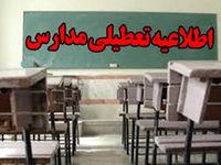 ادامه تعطیلی مدارس در ارومیه
