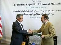 سند همکاری بین ایران و مالزی امضا شد +تکمیلی