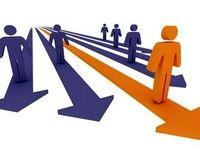 چرا نرخ ورودی به بازار اشتغال کاهش یافت؟