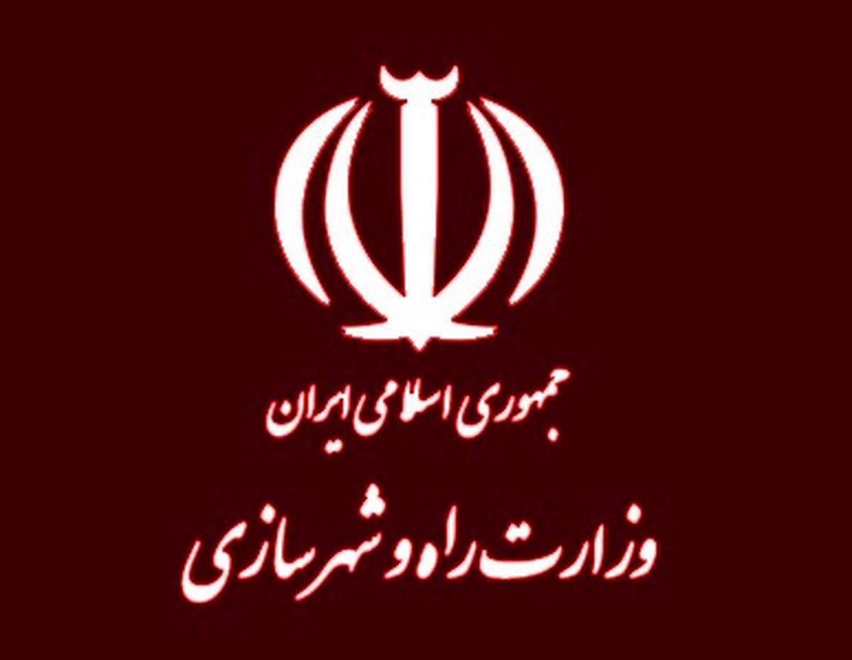 منصوب شدن اعضای ستاد بزرگداشت هفته دولت در وزارت راه