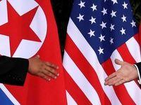 پولشویی کرهشمالی از طریق بانکهای آمریکا