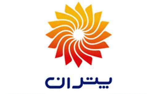 سوخت رسانان پترو ایرانیان پاک