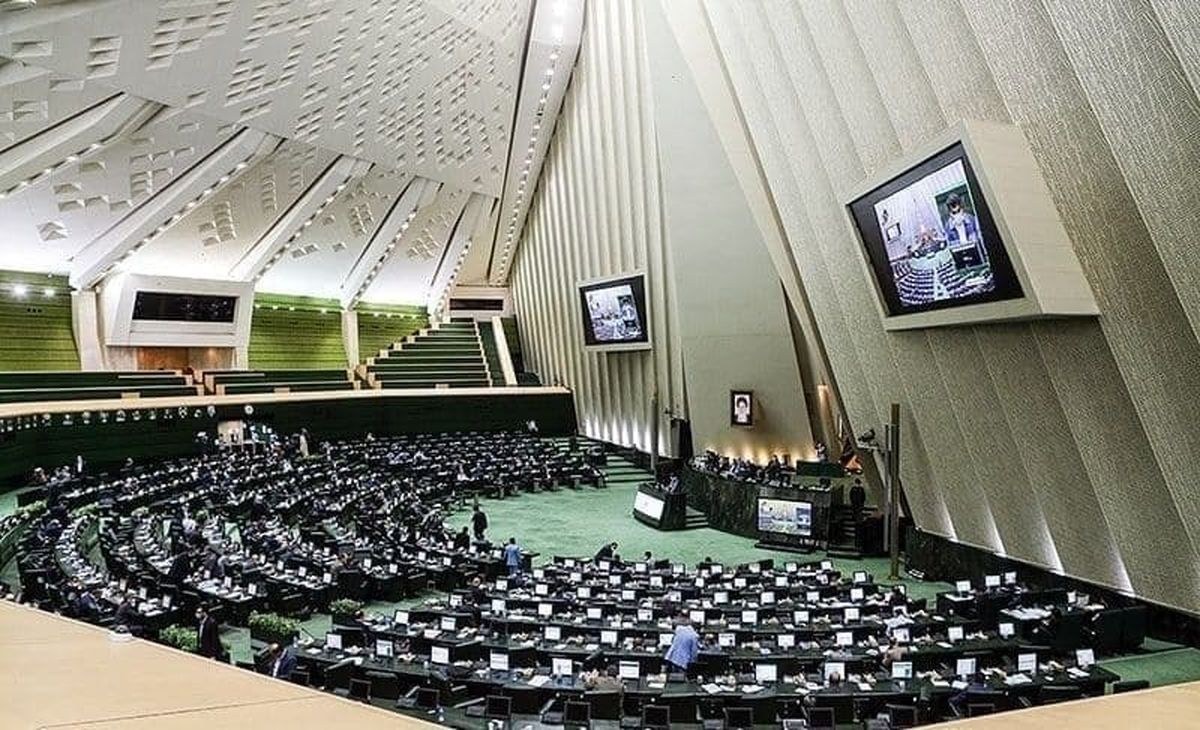 بررسی طرح لغو تحریمها در جلسه علنی امروز مجلس