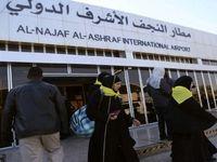 عراق به روی زائران بسته است