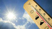 گزارشهای هواشناسی چقدر قابل اعتماد است؟
