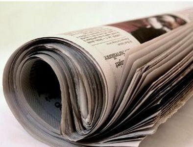 سرتیترمهمترین اخبارایران درمطبوعاتروزجهان