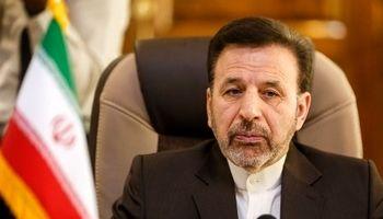 واعظی: درباره اقدامات بعدی ایران براساس برجام تصمیم گیری میشود