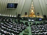 جزئیات جلسه محرمانه مجلس در خصوص نوسانات ارز