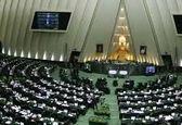 گزارش سوال نمایندگان از روحانی تقدیم مجلس شد