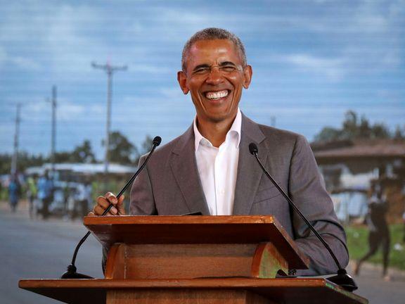 رقص اوباما در کنیا +فیلم