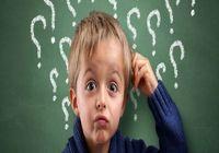 راهحل سوالات سانسوری فرزندان چیست؟
