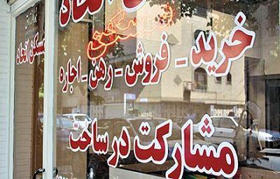 حال و هوای شب عید بنگاههای تهران