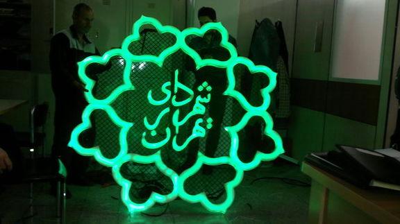 خیابانی در تهران به نام کیارستمی