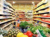 جزئیات تغییر قیمت اقلام خوراکی/ ۱۱قلم کالا ارزان شد