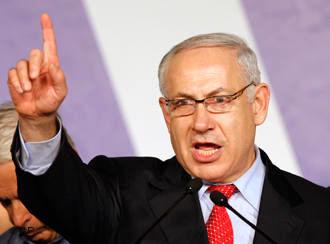 واکنش نتانیاهو به مذاکرات ایران و 1+5