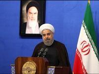 روحانی:در برابر حقوقهای نامتعارف میایستیم