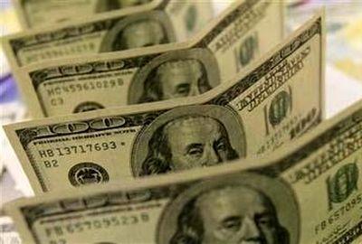 مظنه دلار در اولین روز هفته؟ +جدول