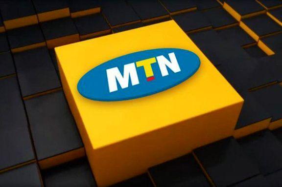 شرکت MTN اعلام کرد: نگران ادامه همکاری با ایرانسل هستیم