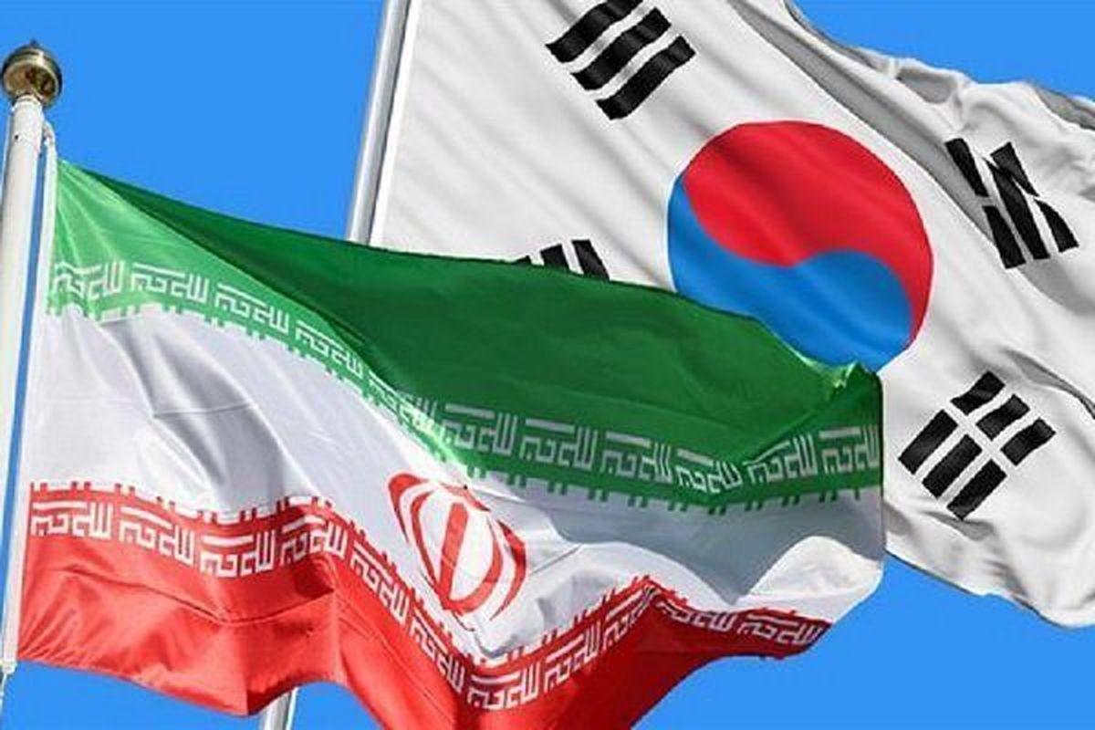 مذاکره کره جنوبی با آمریکا برای آزادسازی پول ایران