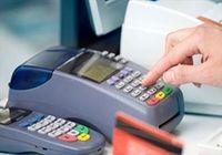 کسر مالیات از کارتخوانهای فروشگاهی صحت ندارد