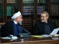 قدردانی توییتری روحانی از لاریجانی