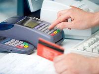 آیا فرار مالیاتی پردرآمدها با نصب کارتخوان خاتمه مییابد؟