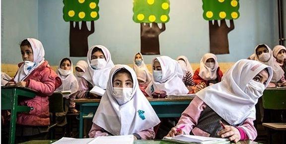 مدارس ابتدایی و پیش دبستانی در غرب تهران تعطیل شد