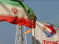 شروع به کار رسمی دفتر توتال در ایران