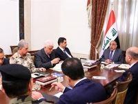 برگزاری جلسه شورای امنیت ملی عراق
