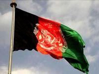 آغاز جنگ قدرت در افغانستان