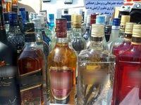 سوپرمارکتی در تهران مشروب خارجی میفروخت! +تصاویر