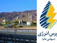 نخستین عرضه «نفت سفید» از انبار «نفت کرمان»