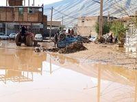 هشدار وقوع سیلاب در خراسان رضوی و شمالی