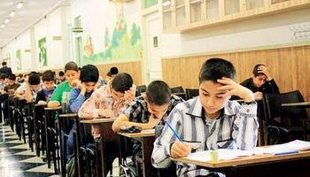 سمپاد به نفع مدارس پولی حذف میشود؟