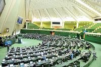 تکلیف مجلس به دولت برای ثبت و ساماندهی پرداختهای حمایتی