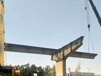 پل گیشا به طور کامل امروز برداشته شد
