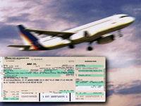 بلیت تقلبی سفر هوایی به عراق وارد بازار شد!