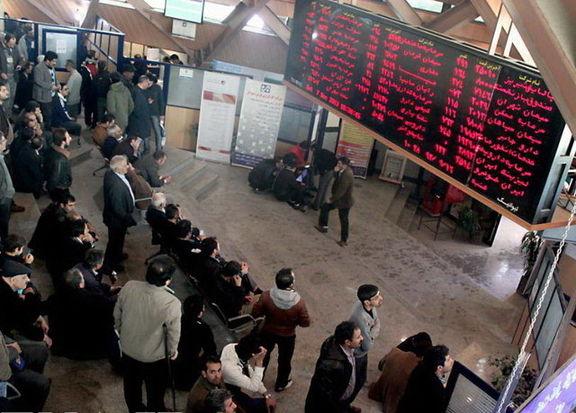 تعیین زمان بازگشایی نماد معاملاتی بانک صادرات تا قبل از ظهر فردا