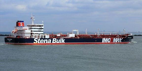 بررسی تخلفات دریایی نفتکش انگلیسی آغاز شد